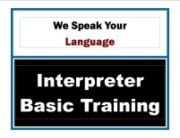 f7253-interpreter2btraining_image